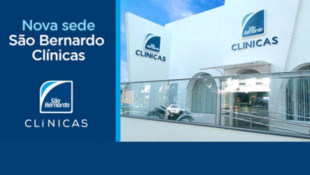 A Rede Credenciada São Bernardo Saúde foi desenvolvida com muito trabalho e dedicação para fornecer o que há de mais atrativo e regular no mercado de assistência à saúde brasileiro. […]